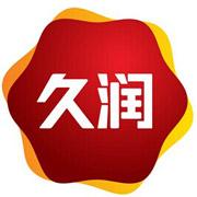 久润润滑科技(上海)有限公司