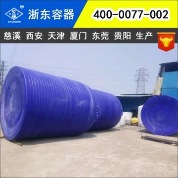 浙江50吨塑料防腐储罐多少钱一个