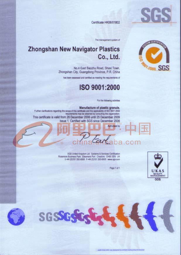 IECQ HSPM QC080000危害物质过程管理体系认证