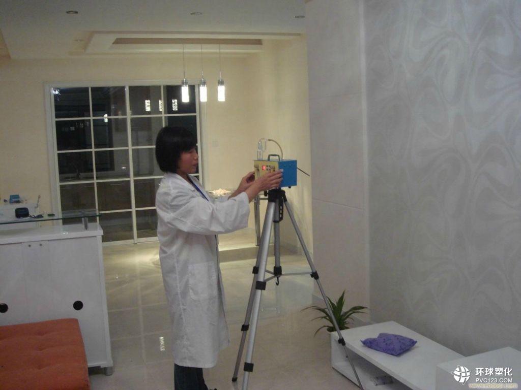 四川省成都家庭室内空气检测第三方