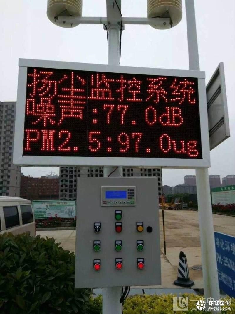 四川省成都市社会生活环境噪声检测第三方