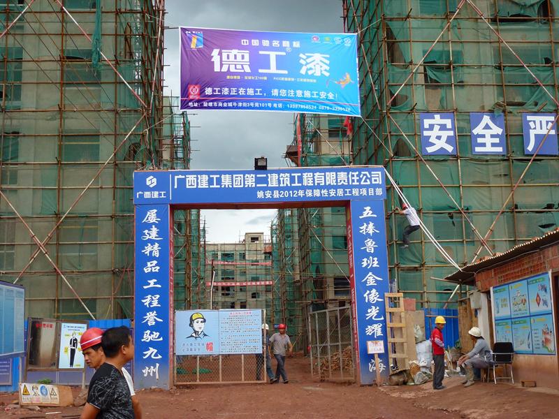 云南姚安外墙涂装工程