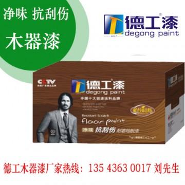 新疆木器漆 广东木器漆厂家 德工木器漆品牌批发