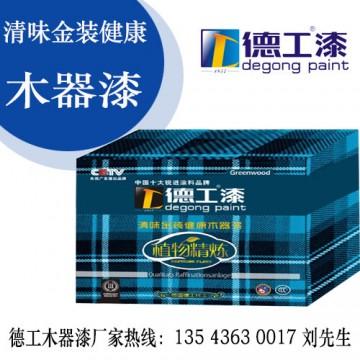 青海木器漆品牌 木器漆施工流程