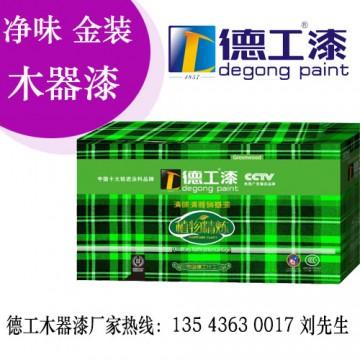 青海木器漆厂家 广东十大品牌木器漆有哪些?