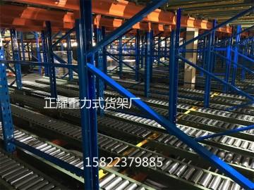 广东输送设备 滚筒式货架 重力式货架 汽车输送设备