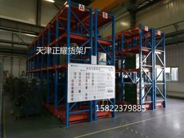 成都模具貨架廠供應重型模具貨架 抽屜式模具架