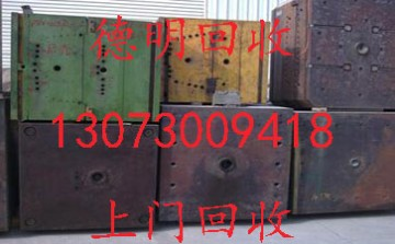 增城朱村整厂回收厂家