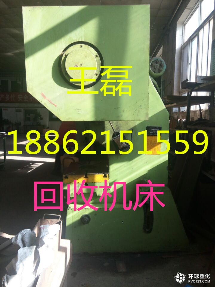 建邺机床回收--欢迎您√18862151559中心