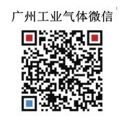 佛山市顺德区力昊气体有限公司广州分店