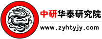 中国飞机租赁产业市场运行状况及投资战略研究报告2017年