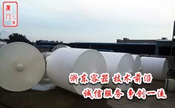 三明40吨塑料水箱