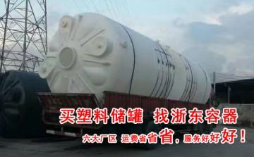 南昌30吨塑料水箱储罐批量供应