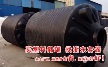 伊春30吨稀硫酸储罐批发