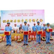 重庆诺德仙雾环保科技有限公司