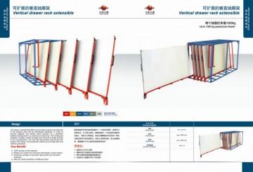 常州板材货架 抽屉式板材货架 立式板材货架 薄板货架