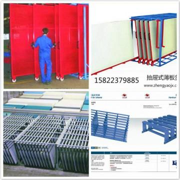 新发明板材货架厂 立式板材存放架 整片钢板存放架