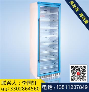 醫用液體加熱柜