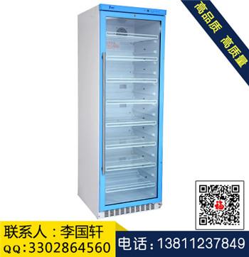 37度醫用保溫箱