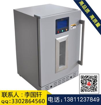 37℃醫用加熱箱