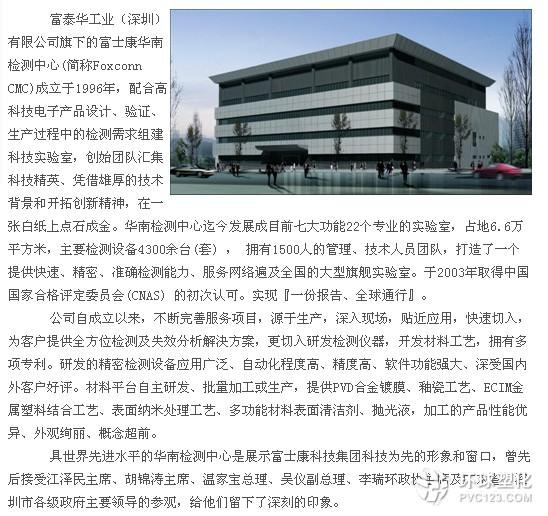 四川成都第三方检测检验机构