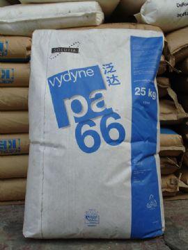 PA66原料 R530H BK02