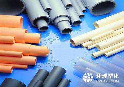 联塑实现全系列PVC产品无铅化推动行业绿色发展