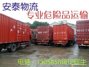 东莞东坑大货车司机?