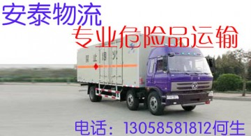 深圳龙岗到云南西双版纳傣族自治州大型机器设备运输公司
