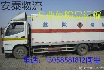 广州到辽宁沈阳市大型机器设备运输公司