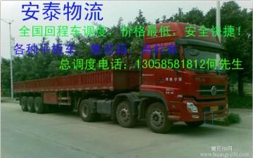 增城到甘肃嘉峪关市大型机器设备运输公司