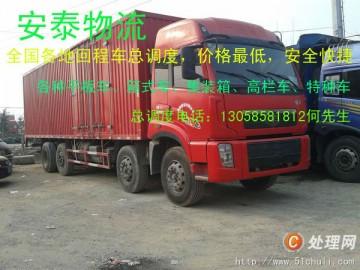 深圳到安徽宿州市爬梯车租赁运输公司