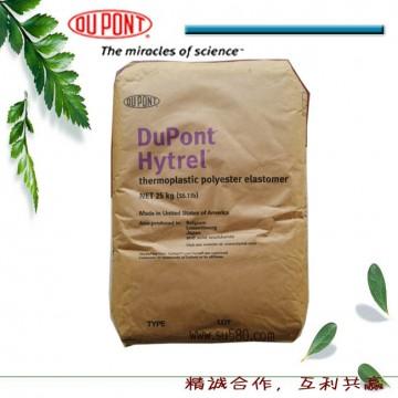 Hytrel® SC948 NC010 美国杜邦 TPEE