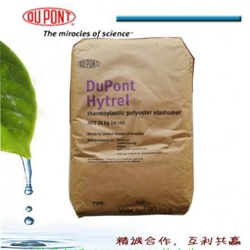 TPEE Hytrel® SC956 NC010 美国杜邦
