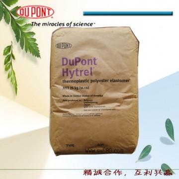 Hytrel® SC969 NC010 TPEE 美国杜邦