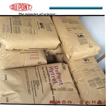 Hytrel® SC976 NC010 美国杜邦
