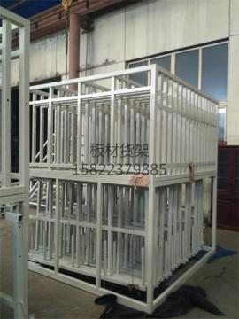 威海立式板材货架 100%拉出