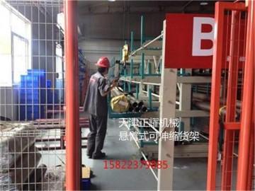 乌海管材货架 伸缩式管材架子