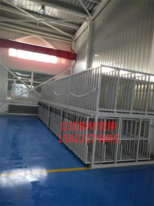 立式板材货架 节约空间 存储量大