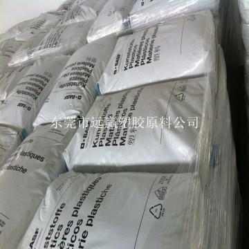 超柔软K料 高韧性柔软K胶注塑料 巴斯夫BASF A5410
