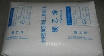 批发现货LDPE 2420D 惠州中海壳牌