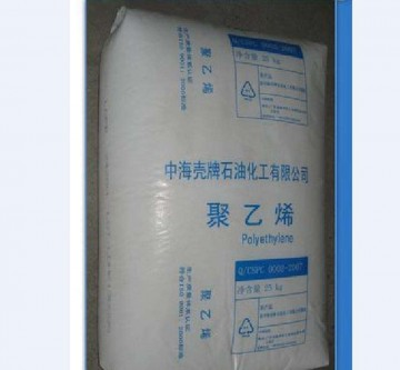 2420K 惠州中海壳牌 LDPE