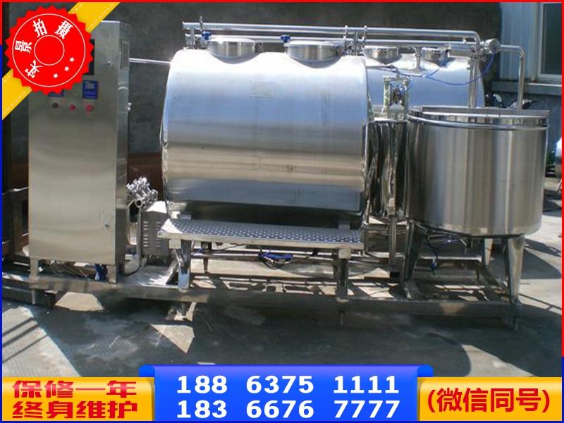 昌邑区二手乳品厂CIP清洗系统