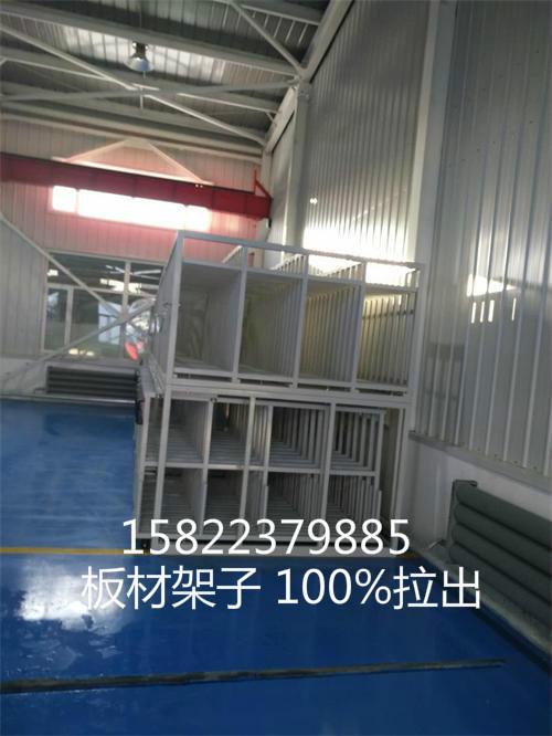 北京立式抽屉板材货架厂家
