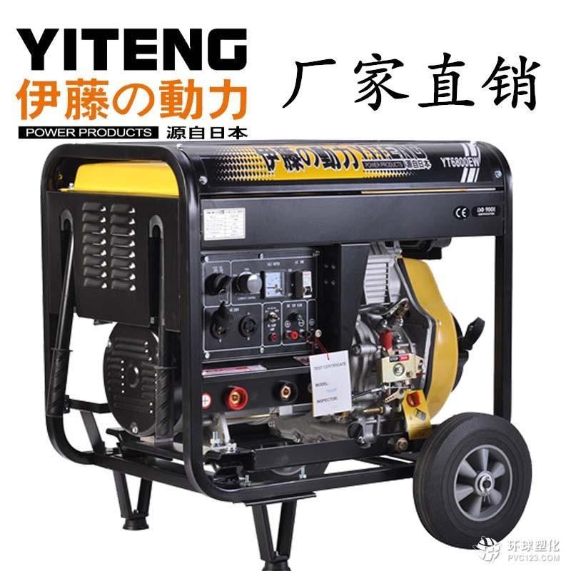 3,氩弧焊机,二氧化碳保护焊机,高频逢焊机,闪光对焊机.