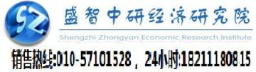 中国辐射固化市场深度剖析及投资盈利预测报告2018-2023
