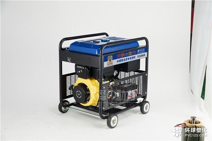 手推式250a逆变直流发电电焊机