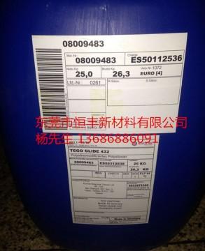 迪高TEGO830消泡剂