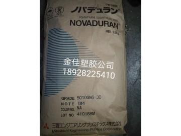 增强级PBT日本三菱工程5010GN6-30