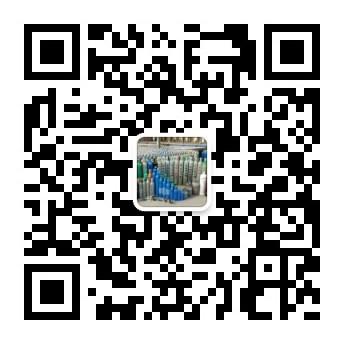 广州耀升气体有限公司